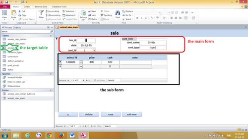 update multi records on the subform - Microsoft Access / VBA